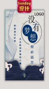企业文化 宣传 简约蓝