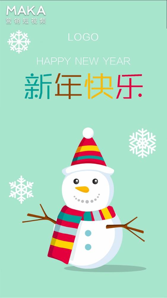 清新雪人雪花新年祝福新年元旦春节新年贺卡