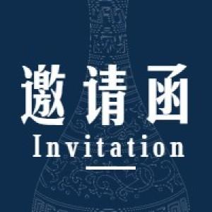 第十七届中国(淄博)国际陶瓷博览会即将开幕!