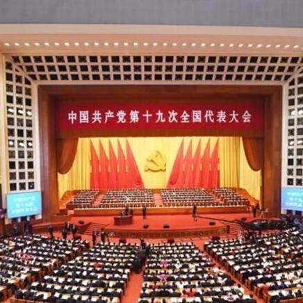 再塑党的形象的伟大工程——中国共产党自身建设的五年探索之路。