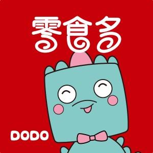 网红DODO,带您一起抢年货!