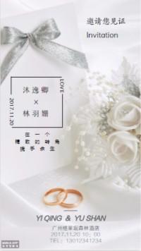 高级婚礼邀请函简约