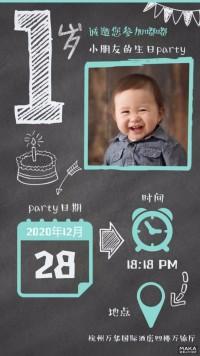男宝宝周岁抓周一岁一周岁生日宴会邀请函