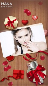 粉红色浪漫情人节祝福相册 爱心礼物