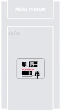 服装品牌新品宣传造势模板/17