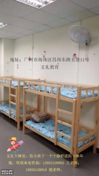 文礼午睡室,给小孩子一个宁静舒服的午睡环境
