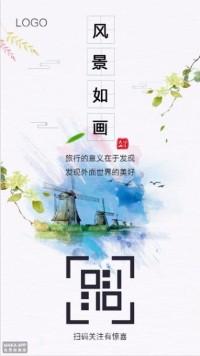 文艺范/小清新/旅游/旅游景点/旅行宣传