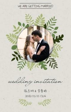 森系绿色小清新水彩叶子时尚浪漫婚纱相册婚礼邀请函结婚请帖