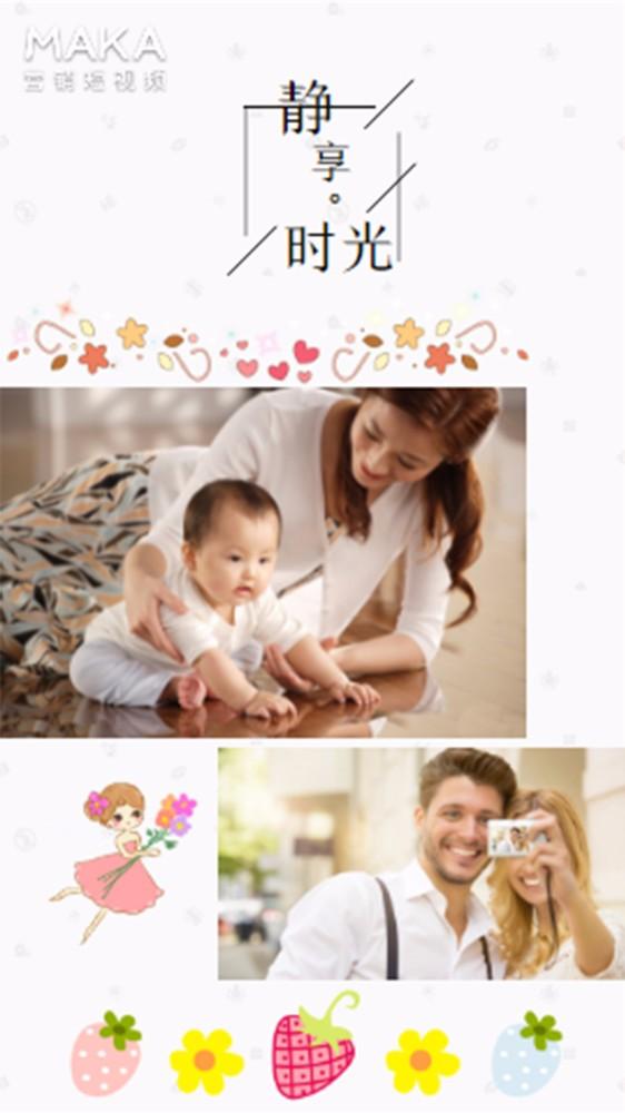 相册 宝宝相册 情侣相册 全家福 卡通相册 儿童相册