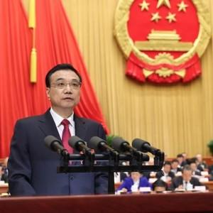 总理政府工作报告:高标准、高水平建设11个自贸试验区