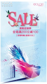 时尚简约女鞋品牌宣传推广视频海报