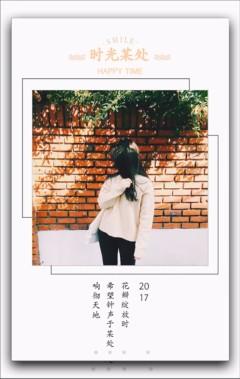 旅游纪念相册/小清新/日系/森系/青春/旅行/毕业相册/纪念相册/摄影作品集/表