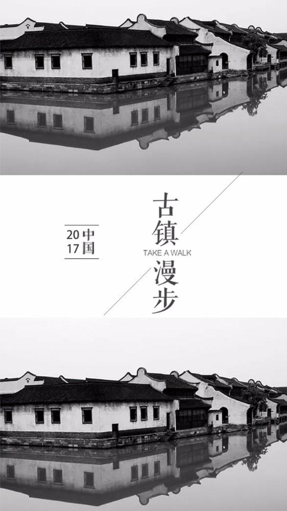 旅游纪念相册/小清新/日系/森系/青春/旅行/毕业相册/纪念相册/摄影作品集/表白/情侣相册/相册记