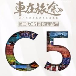 活动时间:7月29日 12:00-13:00 贵州宏宇4S店集合 地点:安纳塔拉度假酒店