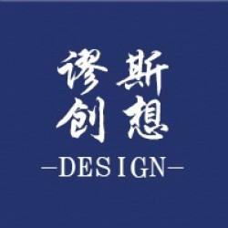 谬斯创想设计工作室