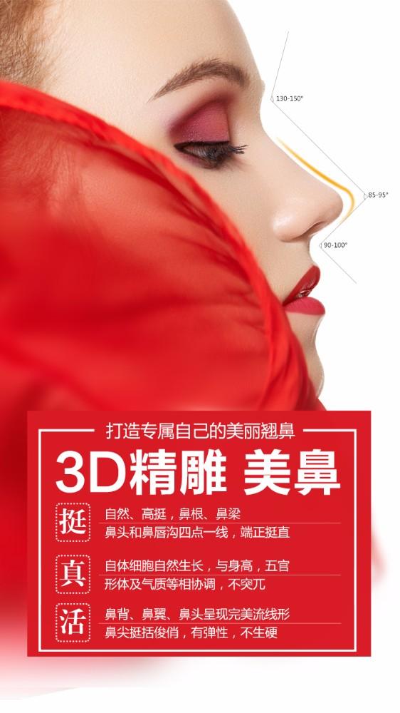 中秋节贺卡_maka平台海报模板商城