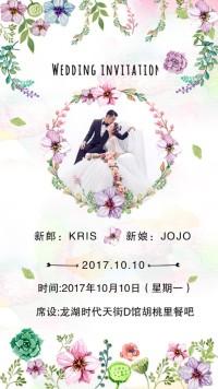 清新 森林系 结婚邀请海报