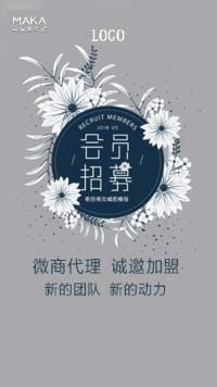 卓·DESIGN/简约清新微商代理全球招商加盟合作招聘