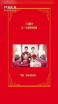 卓·DESIGN/中式传统礼服婚纱写真相册中国风婚礼纪念个人自拍情侣秀恩爱相册七夕白色520表白圣诞