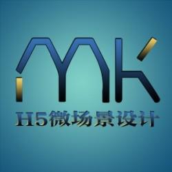 MK视觉设计