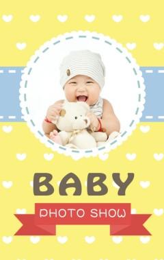 宝宝相册成长记录