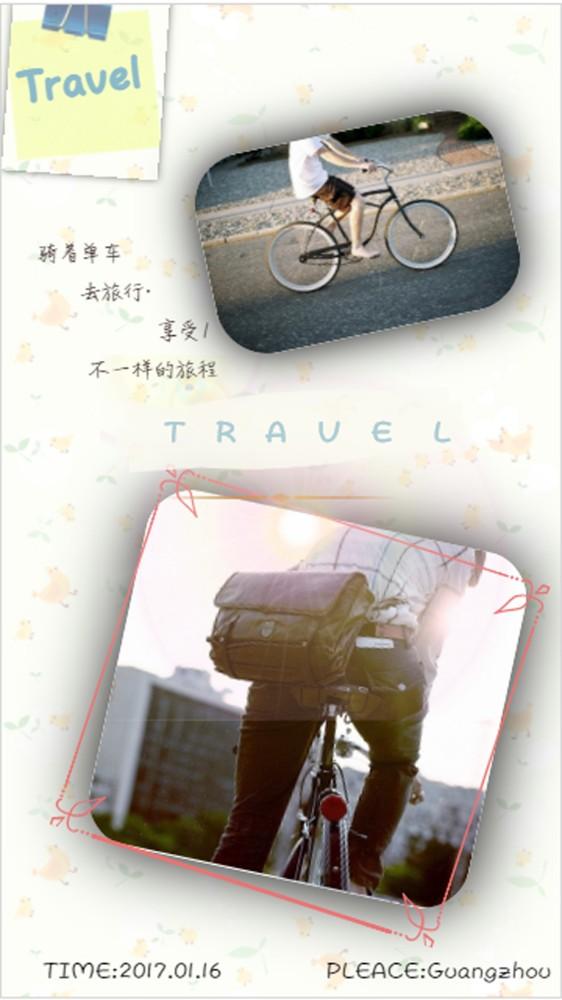 环游记·旅游·怀旧纪念海报