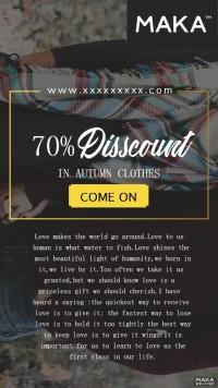 情侣服装新品上市创意宣传海报