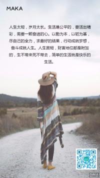 心情文艺小清新