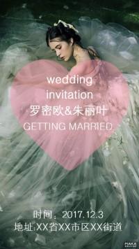 婚纱文艺浪漫结婚请柬