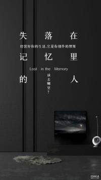 文艺简约海报