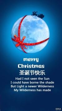 礼物圣诞节海报
