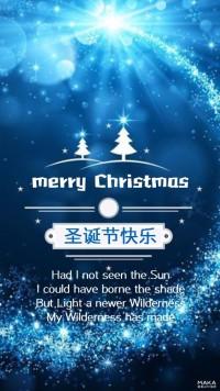 浪漫圣诞节海报