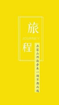民宿精品/酒店宣传