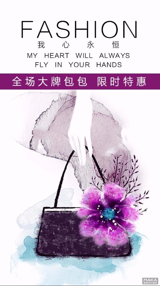 宝宝简约手绘宣传海报