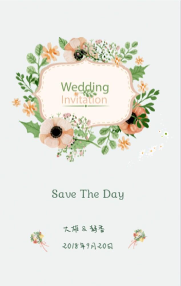 森系创意小清新时尚婚礼邀请函