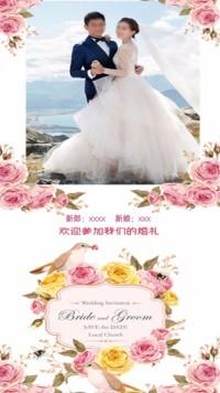 婚礼邀请函海报,个人婚礼邀请函,婚礼海报