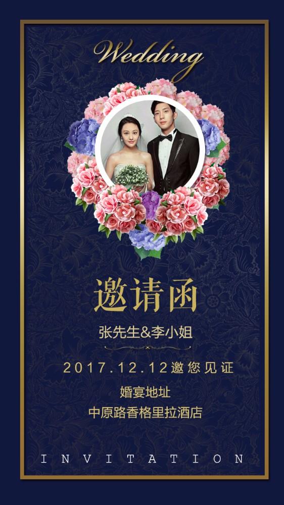 婚礼邀请函,高端唯美海报,婚礼邀请函,高端唯美海报