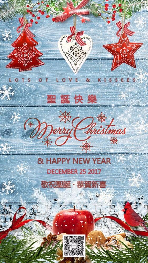 圣诞快乐圣诞贺卡圣诞祝福圣诞卡片