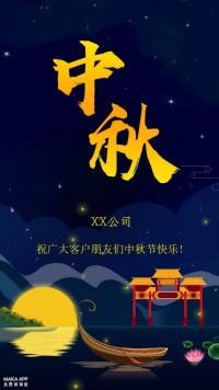 中式复古中秋海报设计