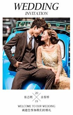 时尚高端欧美杂志风婚礼邀请函