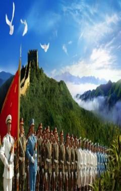 八一建军节 主题活动 表彰会议