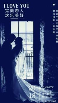 结婚旅游记