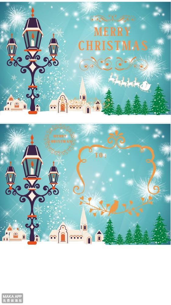 圣诞节海报贺卡卡片邀请函宣传