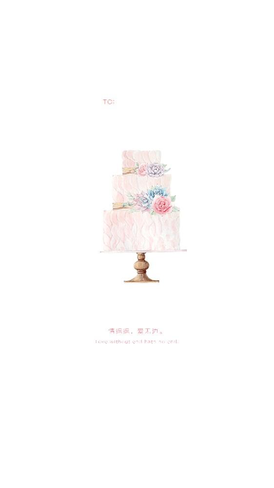 生日多层蛋糕鲜花清新浪漫爱情表白日签贺卡