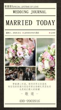 婚礼婚庆邀请函杂志复古报纸淡黄通用请柬请帖喜帖海报-jackalcome
