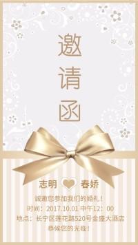 金色奢华唯美婚礼邀请函模板
