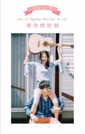 七夕/情人节/520/2.14/情侣纪念册