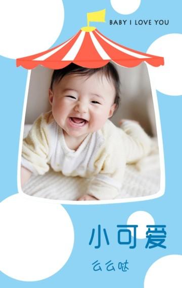 清新可爱宝宝相册成长记录