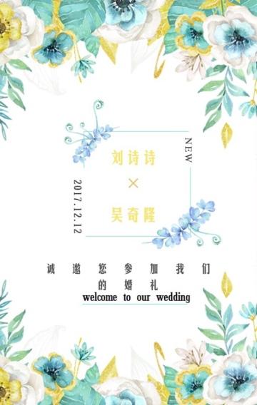 小淸新/森林系婚礼邀请函