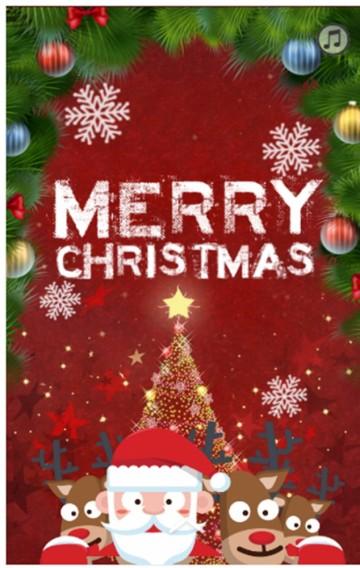 圣诞节/美妆/促销/圣诞商场促销/店铺促销/平安夜活动/化妆品